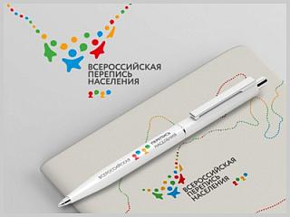 Первая в истории России цифровая перепись населения пройдет в следующем году